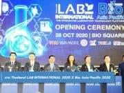 งาน Thailand LAB INTERNATIONAL 2020