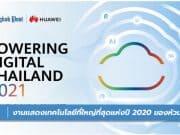 POWERING DIGITAL THAILAND 2021