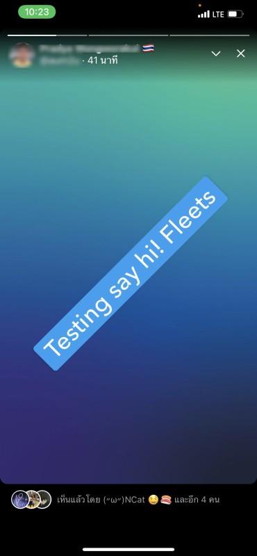 วิธีใช้ fleets สตอรี่ของทวิตเตอร์
