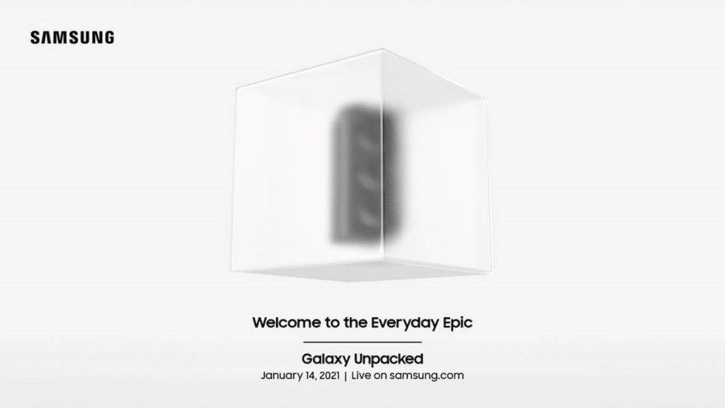 Samsung เตรียมเปิดตัว Galaxy S21