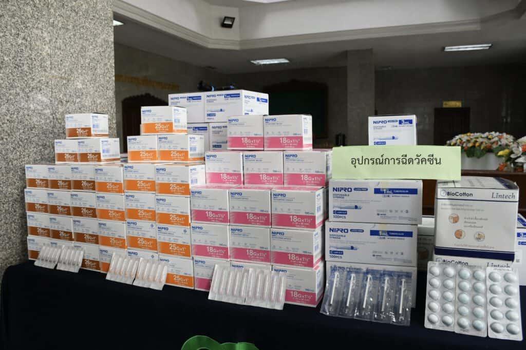 เตรียมลงทะเบียนหมอพร้อม เพื่อรับวัคซีนโควิด-19
