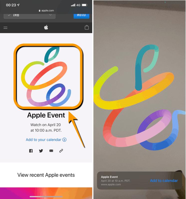 Apple เตรียมจัดงาน Apple Events สโลแกน Spring Loaded
