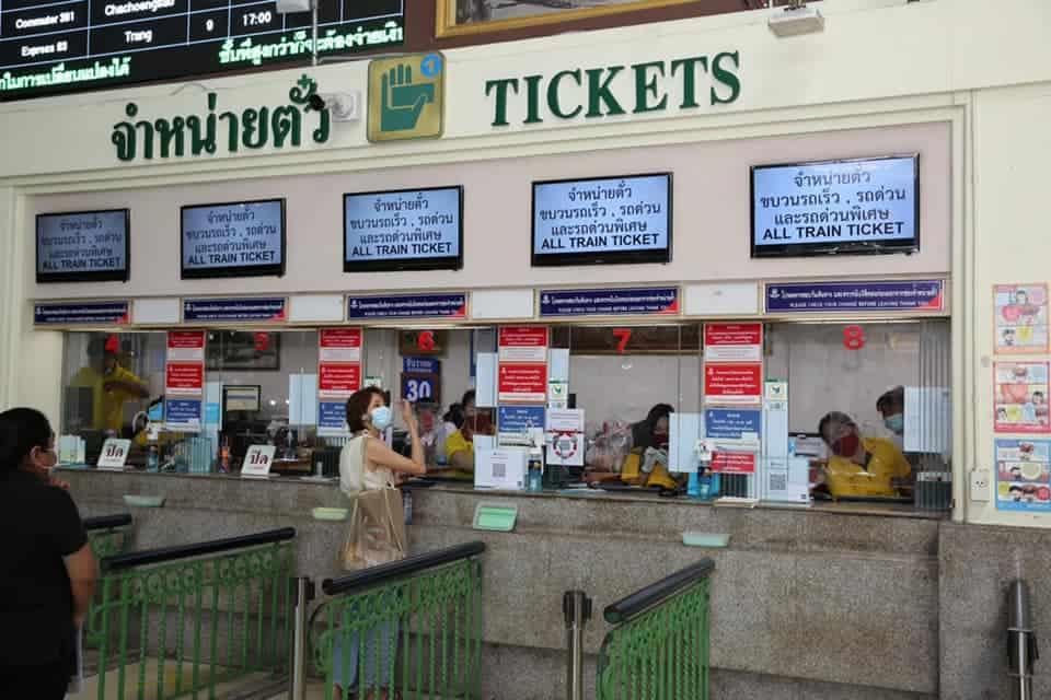 ขนส่ง รถไฟ เปิดรับคืนตั๋วโดยสาร