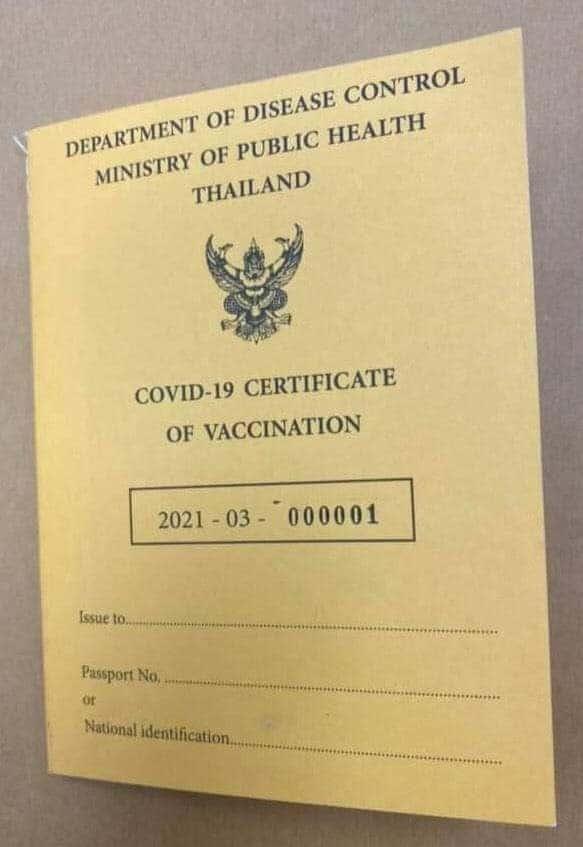 วัคซีนพาสปอร์ตไทย