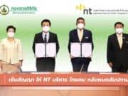 กระทรวงดิจิทัล ลงนามสัญญามอบสิทธิให้ NT บริหารไทยคม