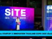 เริ่มแล้วงาน STARTUP X INNOVATION THAILAND EXPO 2021
